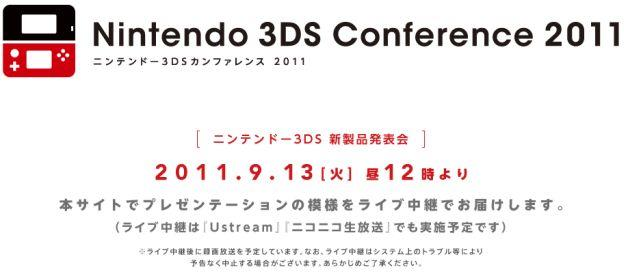 Nintendo 3DS conference to be streamed live