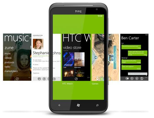 HTC Radar and HTC Titan  product pages are now up