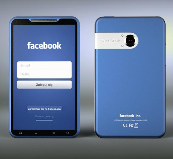 Facebook's smartphone? We will find out pretty soon