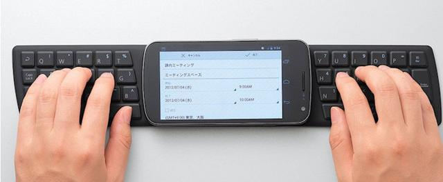 Elecom NFC keyboard for Android devices is a worlds first
