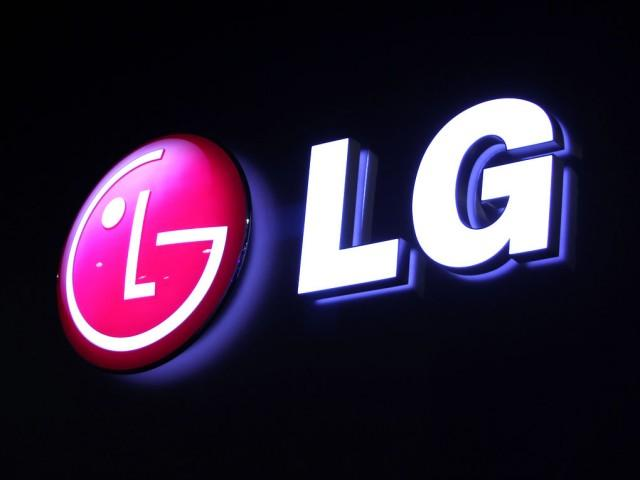 LG Reportedly Considering Windows Phone 8 Devices