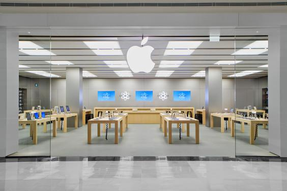 Appleu0027s Retail Stores, Just Like Starbucks, Is Pretty Iconic In Terms Of  Its Design, The Choice Of Furniture, The Colors And Its Layout, And It  Seems That ...