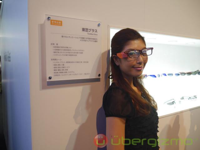 toshiba-smartglass